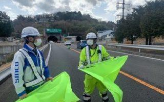 小田原厚木道路 下り線 走行車線規制(厚木営業所)