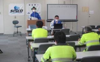 2021年8月度 安全大会(厚木営業所)