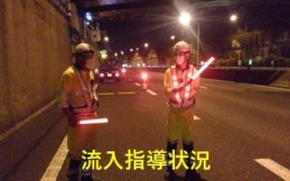 京葉道路 下り線 穴川西付近 付加車線規制(千葉営業所)