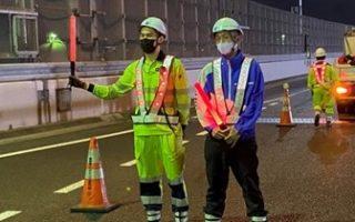 所長パトロール 首都高速道路 E1+S規制(横浜営業所)